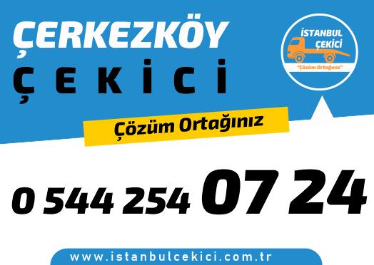 Çerkezköy çekici olarak Çerkezköy yol yardım , Çerkezköy oto kurtarıcı ve Çerkezköy en yakın çekici firmamız sizin için 7/24 çalışmakta .