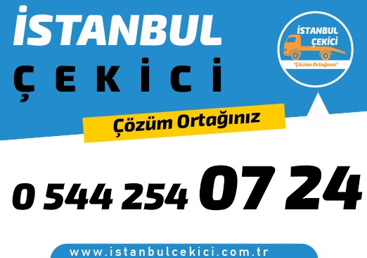 İstanbul çekici olarak 7/24 en profesyonel ve güvenilir şekilde çekici hizmetleri veriyoruz .
